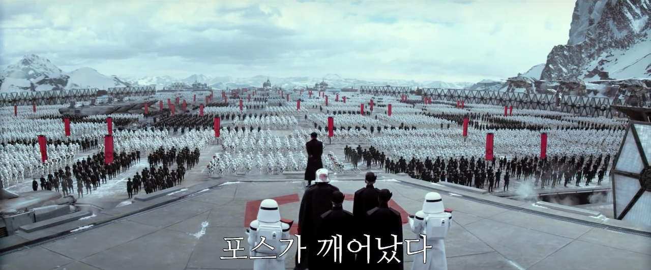 New Korean Star Wars: The Force Awakens shows more of The First Order