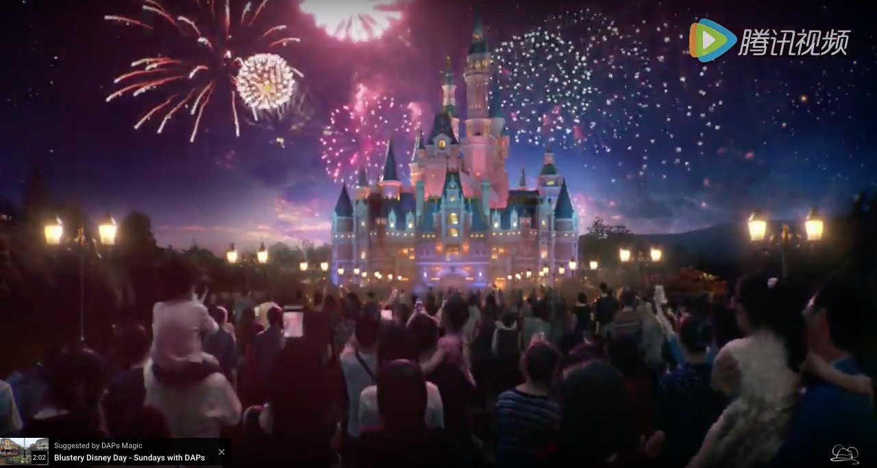Shanghai Disney Resort Debut TV Commercial