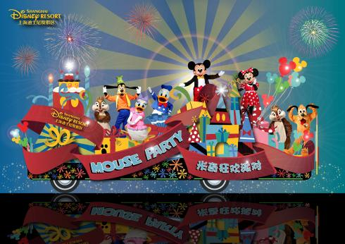 Shanghai Disney Resort to Participate in Shanghai Tourism Festival for the Fifth Consecutive Year