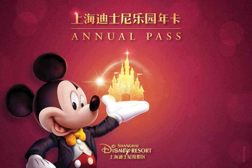 Shanghai Disney Resort Annual Pass