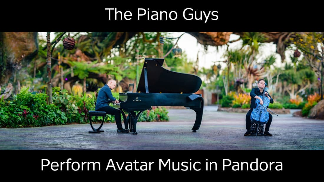 The Piano Guys Perform Theme From Avatar in Pandora – The World of Avatar