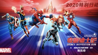 Marvel Characters to Descend on Shanghai Disney Resort for the 2020 Spring Disney Inspiration Run