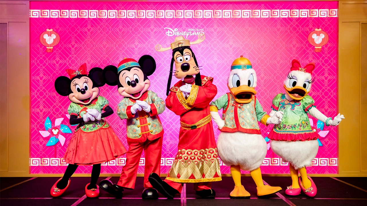 Hong Kong Disneyland Year of the Mouse