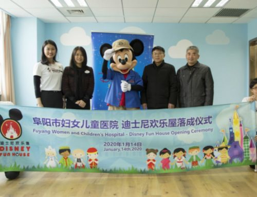 Shanghai Disney Resort Opens Its First Disney Fun House in Anhui Province