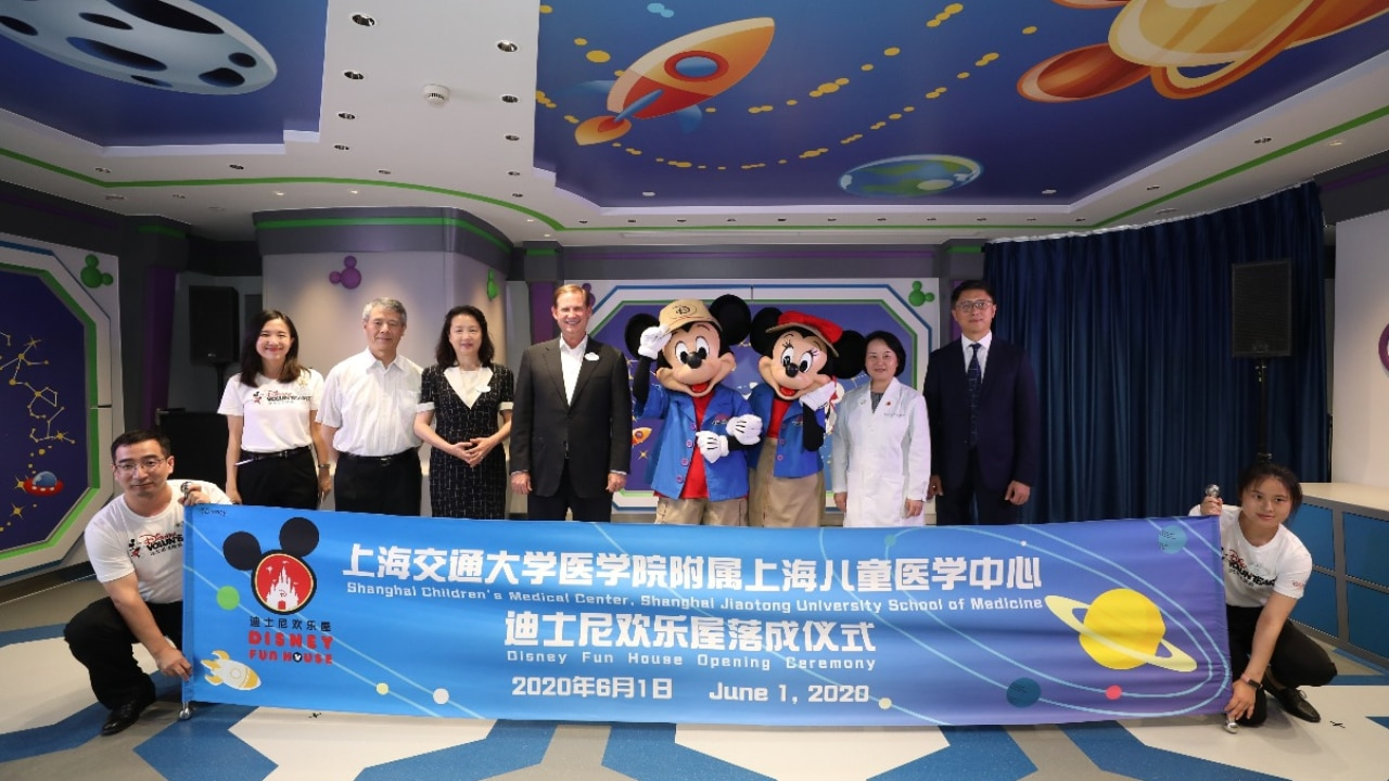 Newly Designed Disney Fun House Opens at Shanghai Children's Medical Center