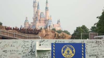 First Steel Column Installed at Shanghai Disneyland's Zootopia-themed Land