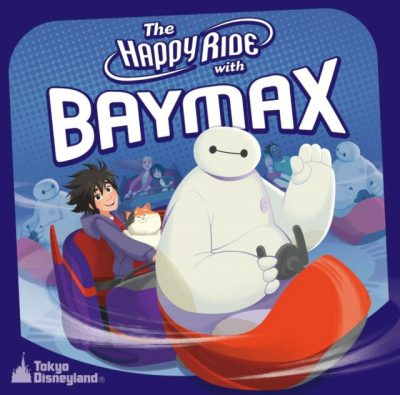 The Happy Ride with Baymax Album