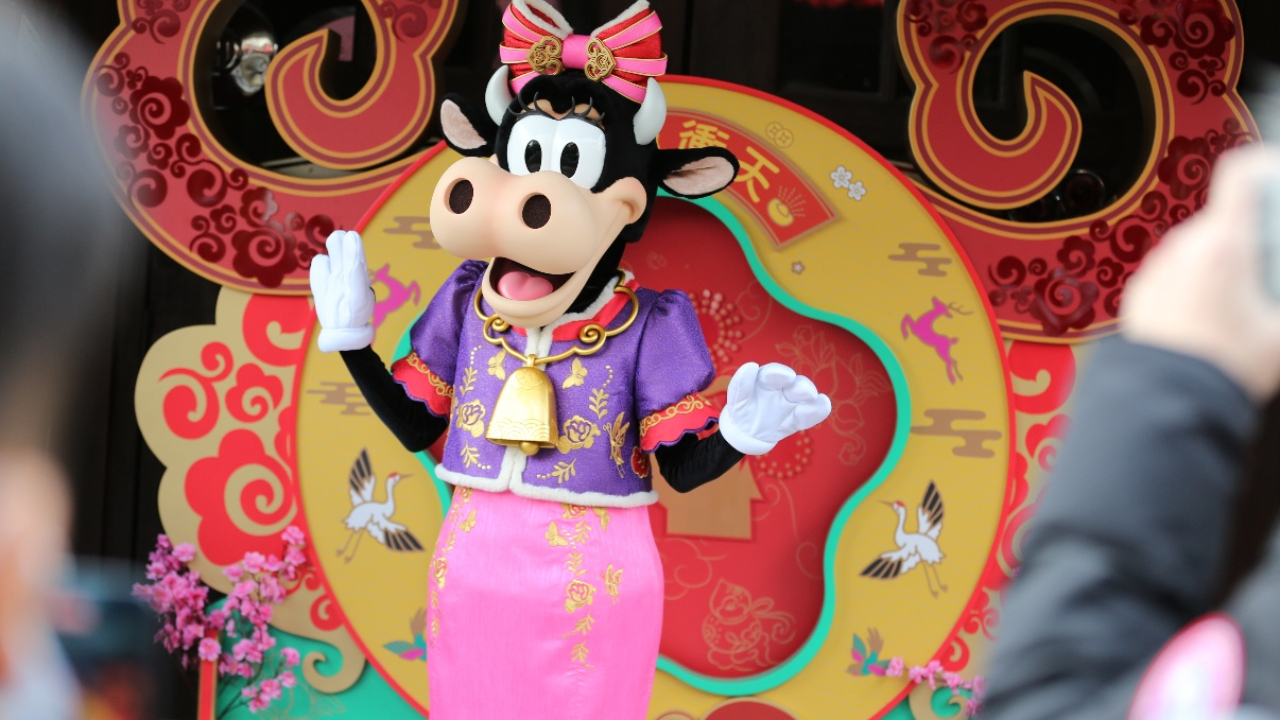 Shanghai Disney Resort Welcomes the Year of the Cow with Traditional Spring Festival Ceremonies